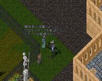 2004y01m18d_083307660.jpg