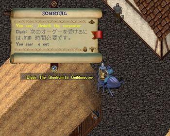 2004y02m10d_064308614.jpg