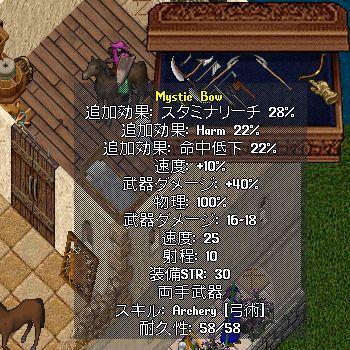 2005y01m28d_085319527