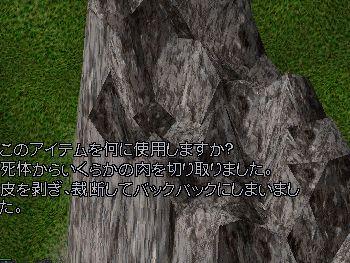 2006y12m16d_072245598
