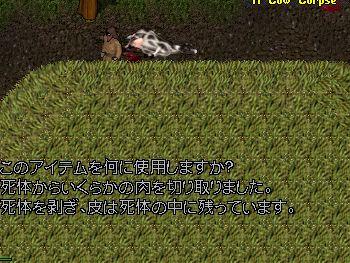 2006y12m16d_072703519