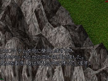 2006y12m16d_074051219