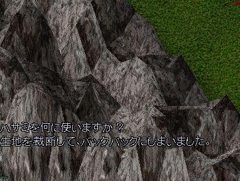 2006y12m16d_074107833
