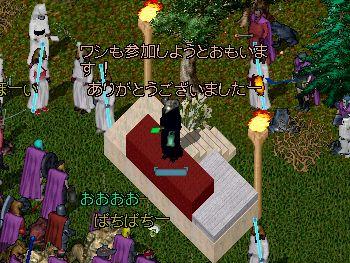 2007y02m18d_140444061